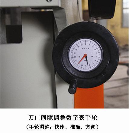 数字表手轮_看图王.jpg